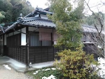 日本情緒あふれる広島研修センターの外観